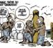 Crime d'esclavage - Dans les dédales de la justice : La loi peine à être appliquée