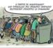 Nouakchott : campagne de sensibilisation et d'assistance en faveur de 900 familles