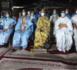 Le ministère du Commerce organise une soirée de louanges à l'occasion de la sainte fête du Maouloud