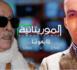 """TVM: """"En marge de l'Histoire"""", l'émission que préparait """"Al Mauritania"""" avec Ould Bredelil sur instructions de la Présidence"""