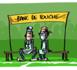Demi-finales CAN U20 - Mauritanie Les Mourabitounes en spectateurs