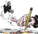 Dossiers de la décade : Les suspects en fonction priés de quitter leur travail