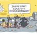 La Mauritanie à la recherche d'un partenaire pour le projet gazier du champ « BANDA »