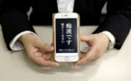 """Bas les pattes! Une appli anti-""""frotteurs"""" dans le métro de Tokyo"""