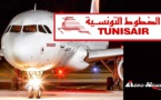 Incident technique : les passagers de Tunis air passent la nuit à l'aéroport de Nouakchott