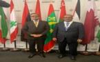 Le président de l'Union Nationale du Patronat Mauritanien informe les participants au sommet économique arabo-britannique des opportunités d'investissement en Mauritanie