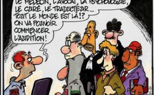 Mauritanie: une plainte de Ould Abdel Aziz fils contre l'ONG française Sherpa