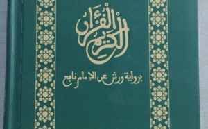 Deuxième édition d'un Coran mauritanien