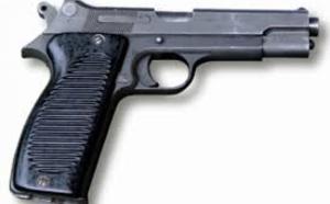 Nouakchott : Arrestation de deux mineurs en possession d'un pistolet de marque M8