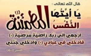 Nécrologie: Mohamed Ely Ould Brahim Ould Soueidina dit Dina, n'est plus