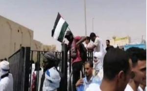 Nouakchott : Manifestation devant la Mosquée saoudienne en soutien aux habitants de Gaza et d'Al Qhods …